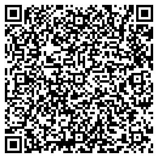 QR-код с контактной информацией организации ЮНЕКС-БАЙКАЛ