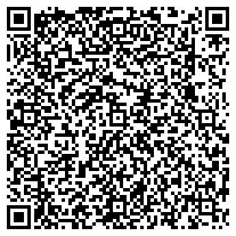 QR-код с контактной информацией организации 104 МЕРИДИАН, ООО