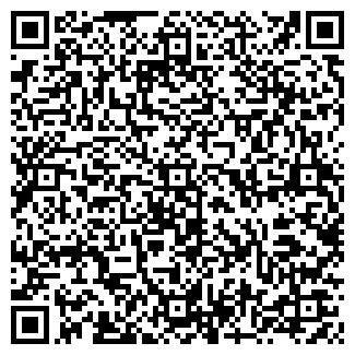 QR-код с контактной информацией организации КАРЛУКСКИЙ, ЗАО
