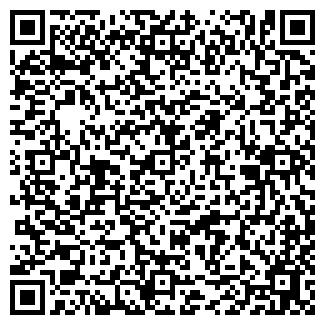 QR-код с контактной информацией организации ОФИС К