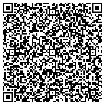 QR-код с контактной информацией организации УНИВЕРСИТЕТ БЕЛОРУССКО-РОССИЙСКИЙ
