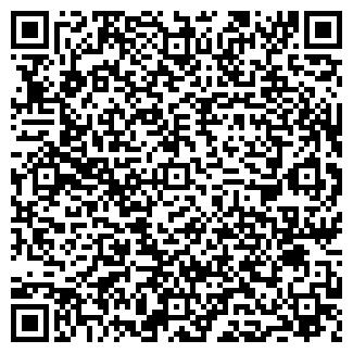 QR-код с контактной информацией организации АВТОТЮНИНГ