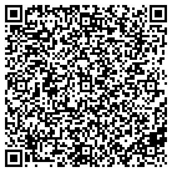 QR-код с контактной информацией организации ПРОФЕССИОНАЛ АВТО