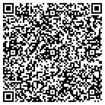 QR-код с контактной информацией организации ДЕНАЛ, ООО