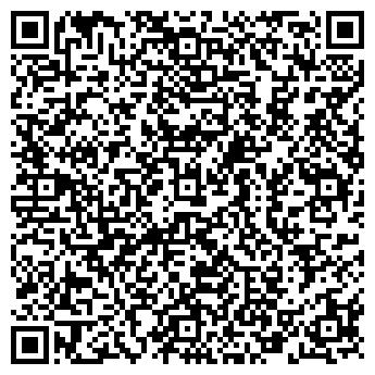 QR-код с контактной информацией организации ТРАНССИБКОМПЛЕКТ, ООО
