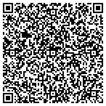 QR-код с контактной информацией организации ИРКУТСКАЯ РЕМОНТНО-ЭКСПЛУАТАЦИОННАЯ БАЗА ФЛОТА ОАО ВСРП