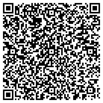 QR-код с контактной информацией организации МАГНАТСТРОЙ, ООО