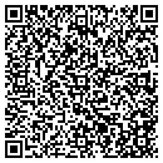 QR-код с контактной информацией организации НТИ, ООО