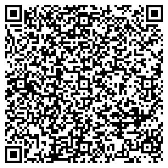 QR-код с контактной информацией организации БЕРНАР ТОРГОВЫЙ ДОМ