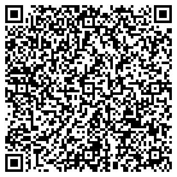 QR-код с контактной информацией организации БИОЛИТ ПКЦ, ООО