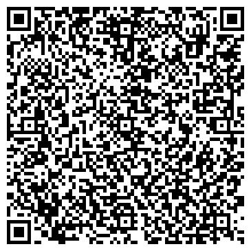 QR-код с контактной информацией организации КОЛОР-СТУДИЯ-ИРКУТСК, ООО