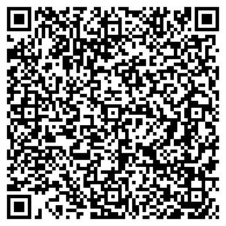QR-код с контактной информацией организации МАКО, ООО