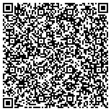 QR-код с контактной информацией организации МАСКОМ ПРОИЗВОДСТВЕННО-ПРОМЫШЛЕННЫЙ ЦЕНТР, ООО