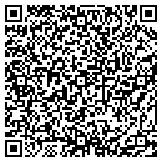 QR-код с контактной информацией организации ПРАДА, ООО