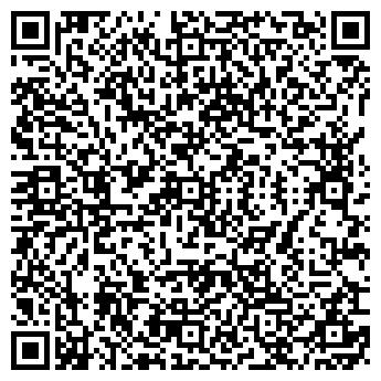 QR-код с контактной информацией организации ООО ПРОФИКС-БАЙКАЛ