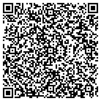QR-код с контактной информацией организации БАЙКАЛ-ТАФТ, ООО