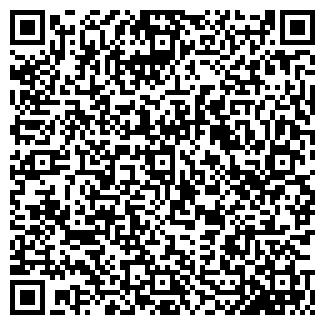 QR-код с контактной информацией организации СИБРЕАЛ, ООО