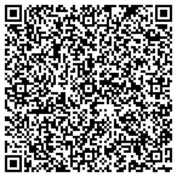 QR-код с контактной информацией организации ИРКУТСКИЙ ЗАВОД ЖЕЛЕЗОБЕТОНА