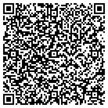 QR-код с контактной информацией организации БАЙКАЛЬСКИЙ АЛЮМИНИЙ