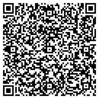 QR-код с контактной информацией организации ВОСТИНТЕРМЕТ