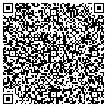 QR-код с контактной информацией организации РЕМОНТНО-МОНТАЖНЫЙ КОМБИНАТ ОБЛПОТРЕБСОЮЗА, ООО