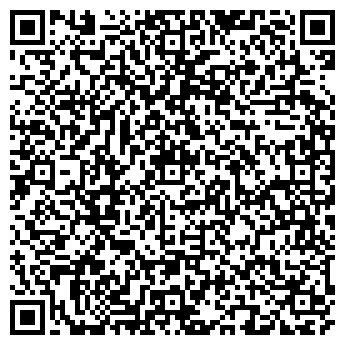 QR-код с контактной информацией организации СИБУГОЛЬ-РЕСУРС