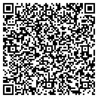 QR-код с контактной информацией организации ЭМОС НПО ООО