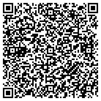 QR-код с контактной информацией организации БАЙКАЛГИПСТРЕЙД