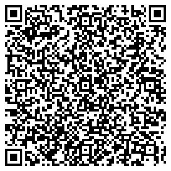 QR-код с контактной информацией организации БАЙКАЛСТРОЙ, ООО