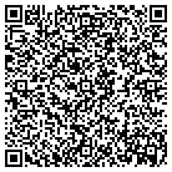 QR-код с контактной информацией организации БАЙКАЛЬСКИЙ МРАМОР, ЗАО