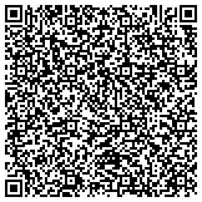 QR-код с контактной информацией организации ДИАБАЗ КОМБИНАТ НЕРУДНЫХ ИСКОПАЕМЫХ ИРКУТСКОЕ ПРЕДСТАВИТЕЛЬСТВО, ООО