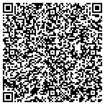 QR-код с контактной информацией организации ДОМУС СТРОИТЕЛЬНЫЙ САЛОН
