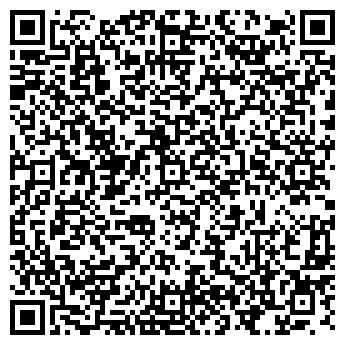 QR-код с контактной информацией организации ИМПОСТ, ООО