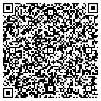 QR-код с контактной информацией организации ИРКУС, ООО