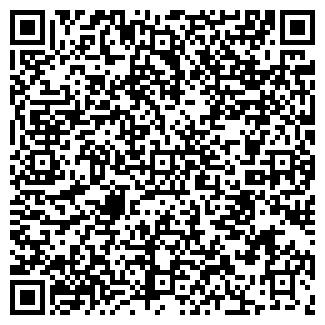 QR-код с контактной информацией организации КВИНТА-2, ООО