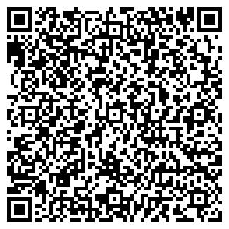 QR-код с контактной информацией организации МАСТЕР ПЛЮС, ЧП