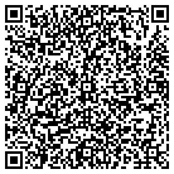 QR-код с контактной информацией организации НАША ПЛИТКА, ЧП