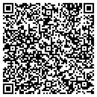QR-код с контактной информацией организации ПИРОП, ООО
