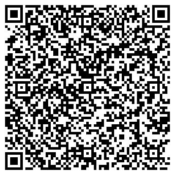 QR-код с контактной информацией организации СМ-КОМПЛЕКТ, ЧП