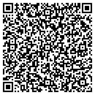 QR-код с контактной информацией организации АЛМИН-РОС, НТП