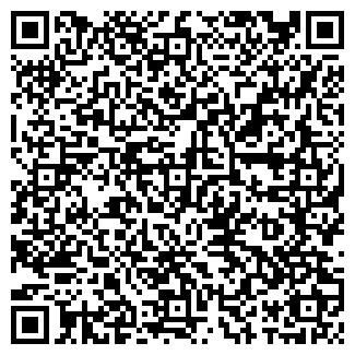 QR-код с контактной информацией организации ООО АВАНГАРДСТРОЙ