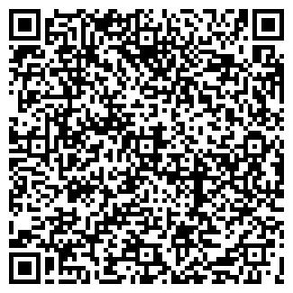 QR-код с контактной информацией организации ООО ШПАЦЕЛ