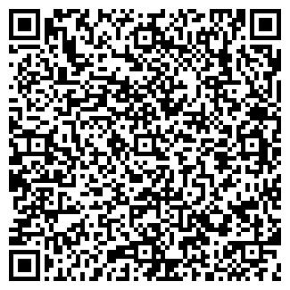 QR-код с контактной информацией организации ООО ДИАЛОГ-ТАЙЛ