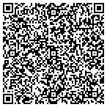 QR-код с контактной информацией организации ЗАО КАЧУГСКИЙ ПРОИЗВОДСТВЕННЫЙ КОМПЛЕКС