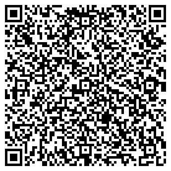 QR-код с контактной информацией организации ООО СТРОЙТЕХНИК