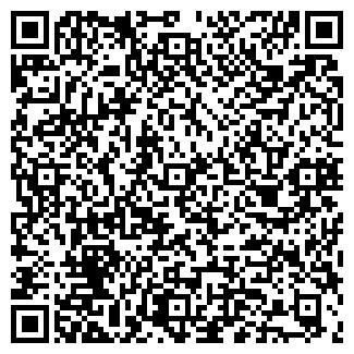 QR-код с контактной информацией организации СТРОЙМИКС