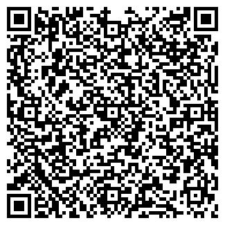 QR-код с контактной информацией организации ООО ВТОРМА-БАЙКАЛ