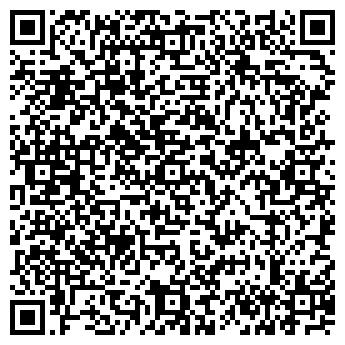 QR-код с контактной информацией организации МАГНИТ БАЙКАЛ
