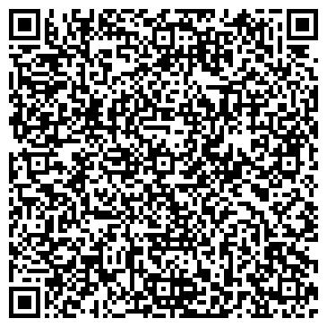 QR-код с контактной информацией организации ВОСТОЧНО-СИБИРСКАЯ ТРАНСПОРТНАЯ ПРОКУРАТУРА