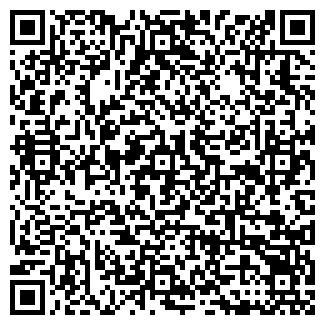 QR-код с контактной информацией организации ФИС